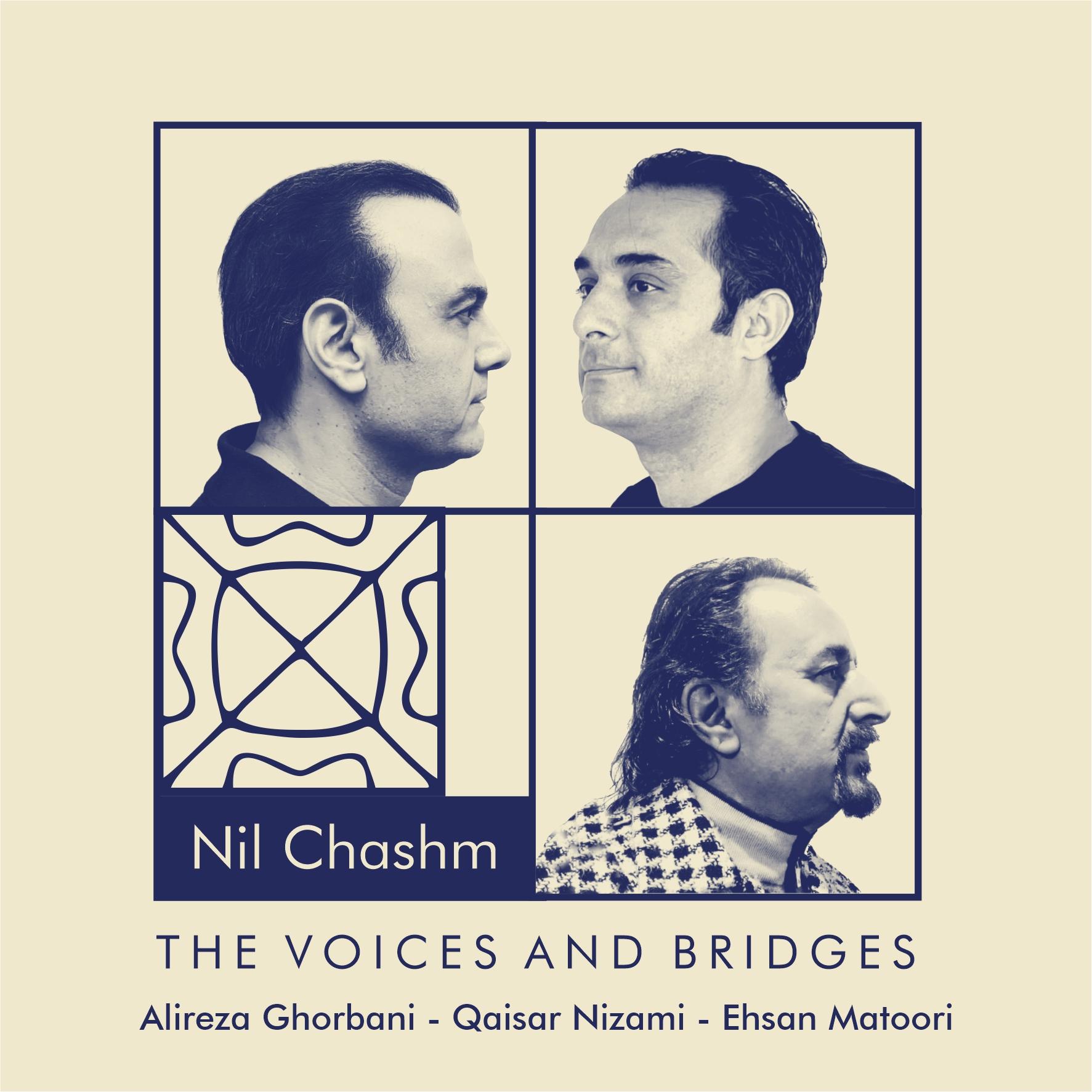 Nil Chashm