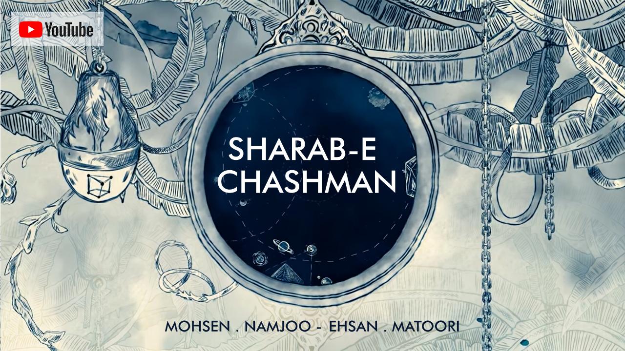 Sharab-e Chashman