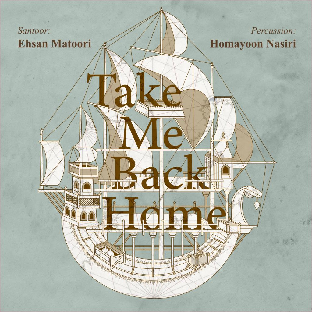 Take Me Back Home